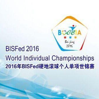 Boccia: Ibarguren, a paso firme en el Mundial Individual de China